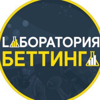 a-bettlab-laboratorija-bettinga-320x320
