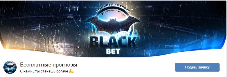 black_bet