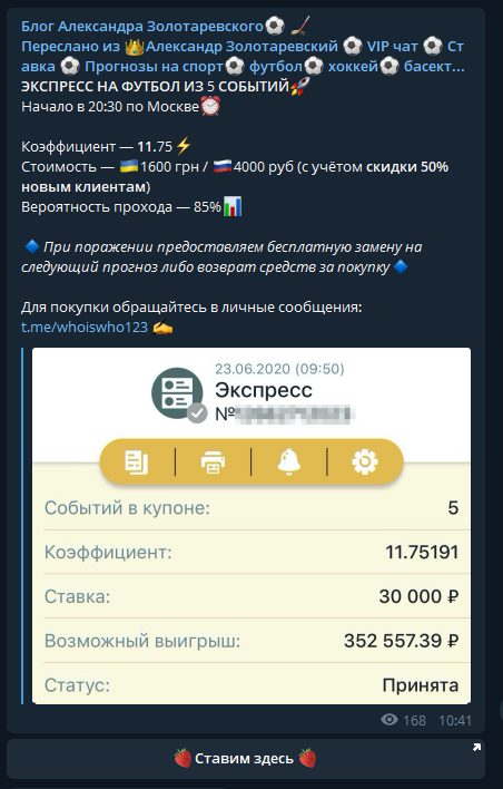 блог александра золотаревского экспресс