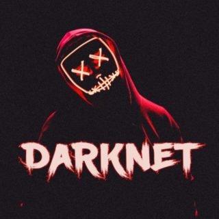 darkhack-