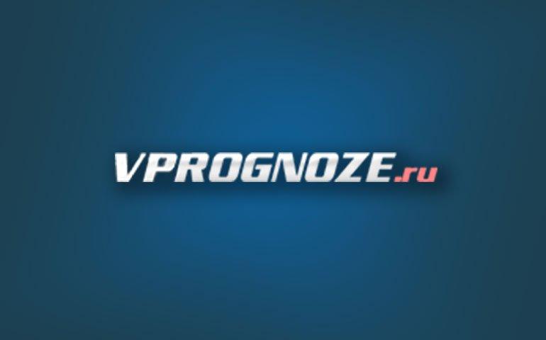 vprognoze_ru сайт