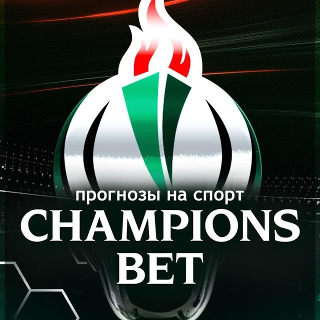 champions bet