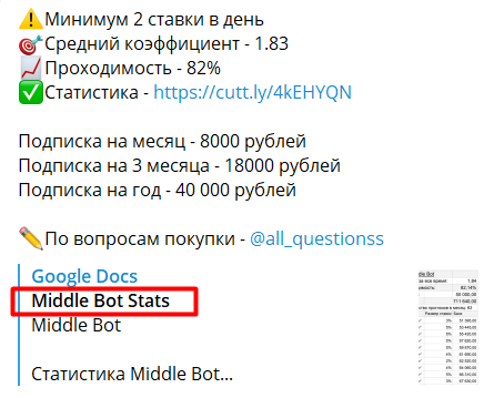 Middle bot