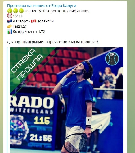 Статистические данные канала Егора Калуги