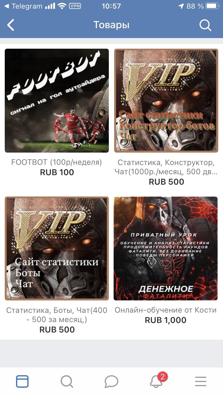 Расценки на услуги проекта Денежное Фаталити